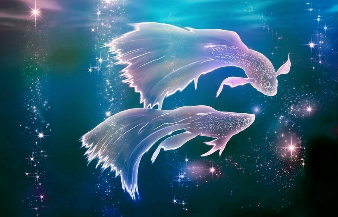 Гороскоп на 12 марта 2019 Рыбы